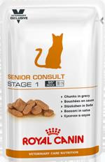 Диета для пожилых кошек