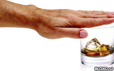 Кодировка препаратом аквилонг от алкоголизма вывод из запоя в спб подшивка в центре бехтерева