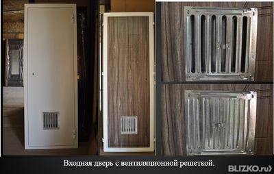 входные двери в вентиляционной решеткой