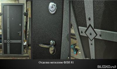 дверь металлическая специальная