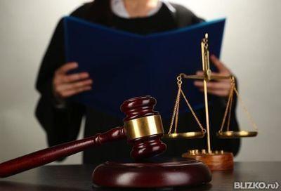 защита в суде общей юрисдикции