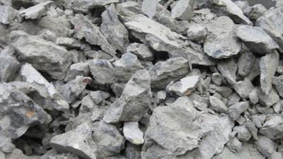 Купить бой бетона в нижнем новгороде цементная стяжка состав раствора