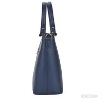 79f92b388464 Сумки, кошельки, рюкзаки blu купить, сравнить цены в Екатеринбурге ...