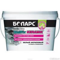 QUICKSPACER 789 - Анаэробный герметик для резьбовых соединений Назрань Паяный теплообменник KAORI K040S Рубцовск