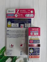 Лекарственный роликовый дезодорант, 40мл Biore+пробник крема.